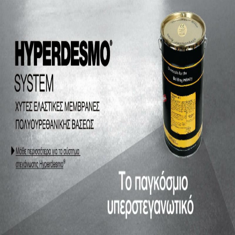 HYPERDESMO 1